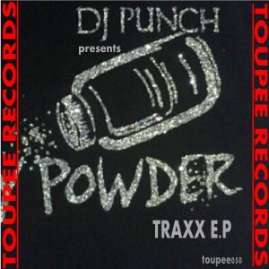 baby.dj.punch (2)